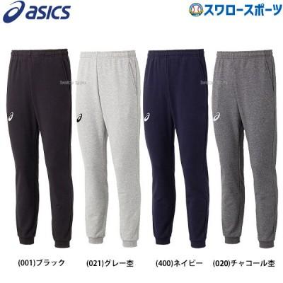 【即日出荷】 アシックス ベースボール ウェア フィールドパンツ スウェット パンツ 2121A245 ASICS