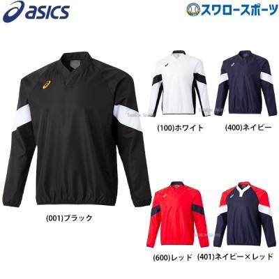 【即日出荷】 アシックス ベースボール 限定 ウェア Vジャン LS 長袖 一般用 少年用 ジュニアサイズあり 2121A251 ASICS