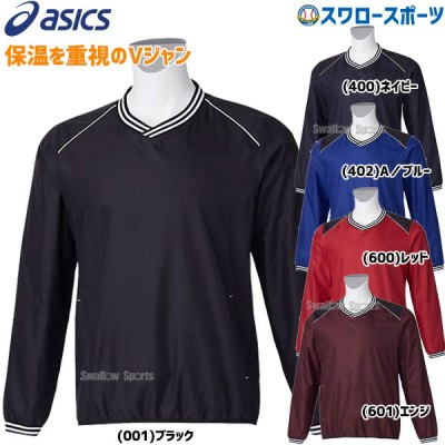 アシックス ベースボール ウェア ウエア Vジャン LS 長袖 2121A285 ASICS