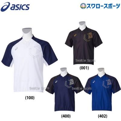 【即日出荷】 アシックス ベースボール ウェア ウエア Vジャン HS 半袖 ジュニアサイズ対応 2121A293 ASICS