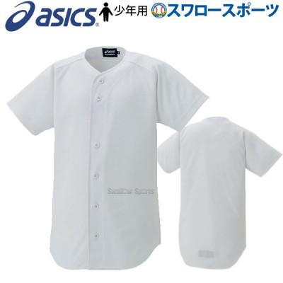 アシックス ベースボール NEOREVIVE ジュニア プラシャツ 楽白シリーズ 2124A028