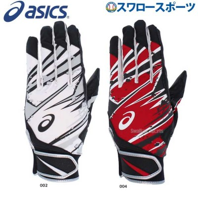 アシックス 限定 ベースボール ASICS 手袋 バッティング ノック 兼用 両手用 一部高校野球対応 3121A013