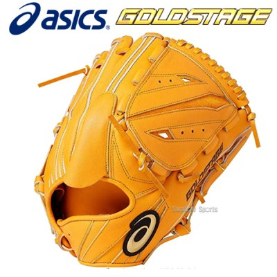【即日出荷】 送料無料 アシックス ベースボール 硬式 グローブ グラブ ゴールドステージ スピードアクセル タイプD 投手用 3121A126