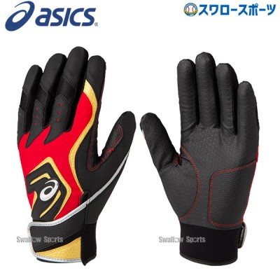 アシックス ベースボール ASICS バッティング用手袋 NEOREVIVE 両手用 3121A249