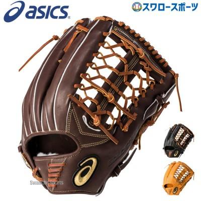 【即日出荷】 送料無料 アシックス ベースボール ASICS 硬式グローブ グラブ 外野手用 高校野球対応 3121A324