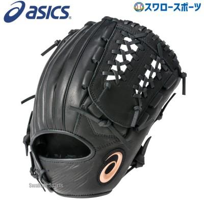 アシックス ベースボール ASICS 軟式グローブ グラブ 投手 内野手 兼用  3121A344 ネオリバイブMLT 軟式用 ピッチャー