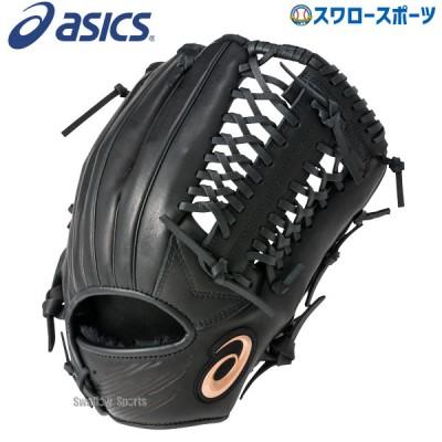 アシックス ベースボール ASICS 軟式グローブ グラブ 内野手 外野手 兼用 3121A347