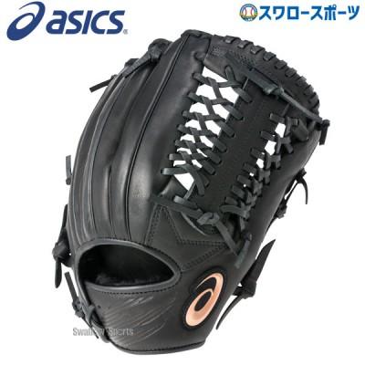 アシックス ベースボール ASICS 軟式グローブ グラブ 投手 外野手 兼用 3121A348 ネオリバイブMLT 軟式用
