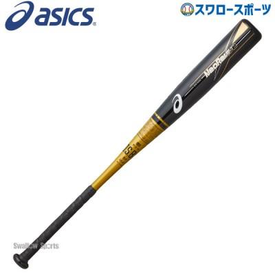 アシックス ベースボール ASICS 軟式 金属 バット NEOREVIVE ネオリバイブ 3121A493