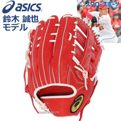 【即日出荷】 送料無料  アシックス ベースボール 軟式グローブ グラブ 外野手用 鈴木誠也モデル 3121A525
