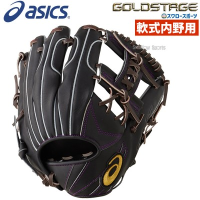 【即日出荷】 アシックス ベースボール 軟式グローブ グラブ ゴールドステージ 内野手用 大人 3121A562 ASICS