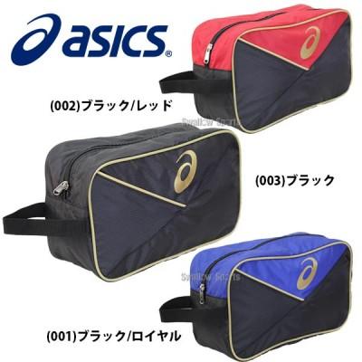 アシックス 限定 ベースボール ASICS バッグ シューズケース 3123A293