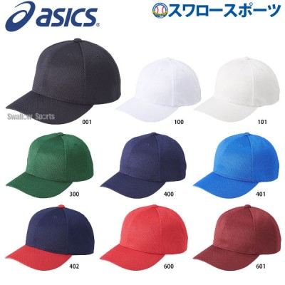 アシックス ベースボール ASICS ゲーム キャップ 丸型 3123A338