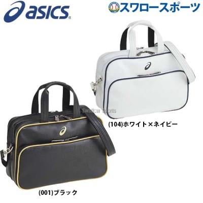 アシックス ベースボール ASICS ショルダーバッグ 3123A350