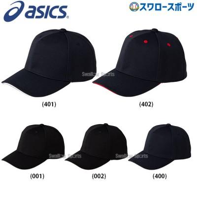 アシックス ベースボール ASICS ゴールドステージ ゲームキャップ 角丸型・六方 3123A440