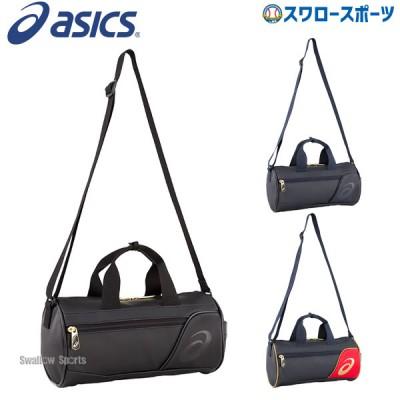 【即日出荷】 アシックス ベースボール ASICS バッグ ドラムミニバッグ ゴールドステージ 3123A455