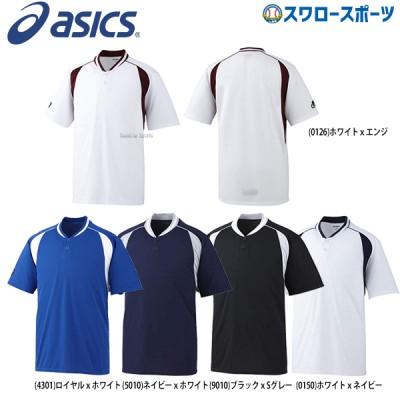 アシックス ベースボール ベースボールシャツ 2ボタン BAD014