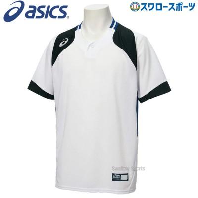アシックス ベースボール ベースボールシャツ 1ボタン BAD016