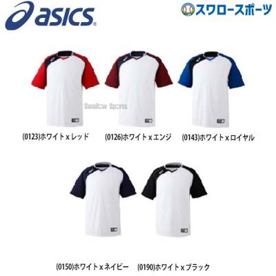 アシックス ベースボール ベースボールシャツ BAD017