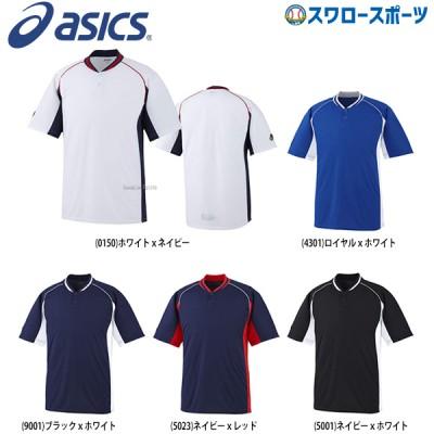アシックス ベースボール ベースボールシャツ 2ボタン BAD020