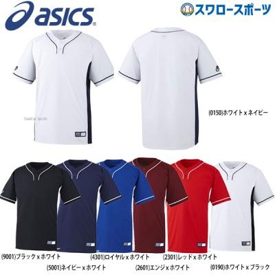アシックス ベースボール ベースボールシャツ 2ボタン BAD021