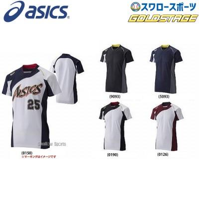 アシックス ベースボール ゴールドステージ ブレードシャツ BAD101