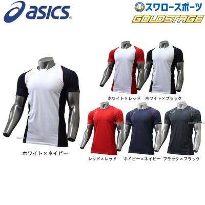 アシックス ベースボール ASICS ゴールドステージ ブレードシャツ BAD103