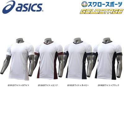 アシックス ベースボール ASICS ゴールドステージ ブレードシャツ BAD104