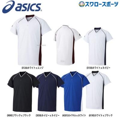 アシックス ベースボール ジュニア ベースボールシャツ 2ボタン BAD11J