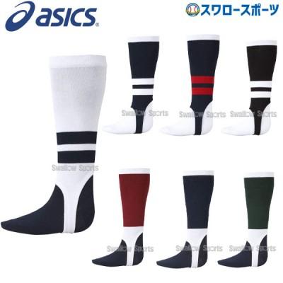 アシックス ベースボール ASICS ストッキング (レギュラー) BAE015