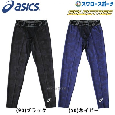 【即日出荷】 アシックス ベースボール ASICS ゴールドステージ グラフィックタイツ BAF077