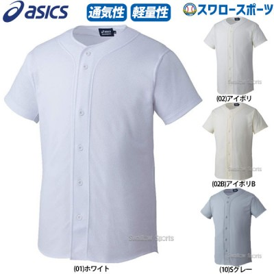 アシックス ベースボール ASICS スクールゲームシャツ BAS015