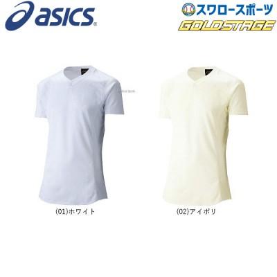 アシックス ベースボール ASICS ゴールドステージ スクールブレードゲームシャツ BAS101