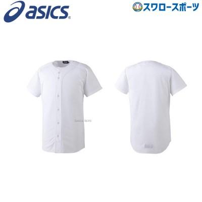 アシックス ベースボール マルチユニフォームシャツ BAS200