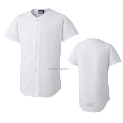 アシックス ベースボール ジュニア マルチユニフォームシャツ BAS20J