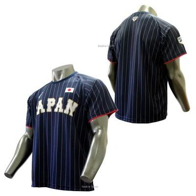 アシックス 侍ジャパン ユニフォームTシャツ ビジター BAT713