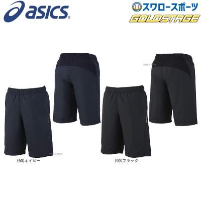 アシックス ベースボール ASICS ゴールドステージ クロスアップハーフパンツ BAW416