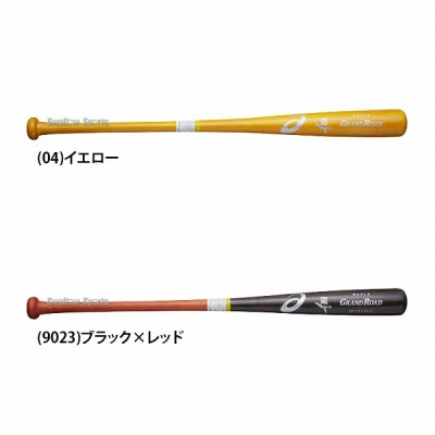 【即日出荷】 アシックス ベースボール ASICS 硬式用 木製 バット GRAND ROAD グランドロード BB17K5 硬式用 木製バット 野球用品 スワロースポーツ