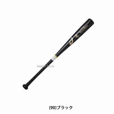 【即日出荷】 アシックス ベースボール ASICS 硬式用 木製 バット GRAND ROAD グランドロード BB17P2 硬式用 木製バット 野球用品 スワロースポーツ