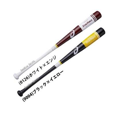 【即日出荷】 アシックス ベースボール ASICS 少年 木製 トレーニング用 バット スターフォース BB17TJ