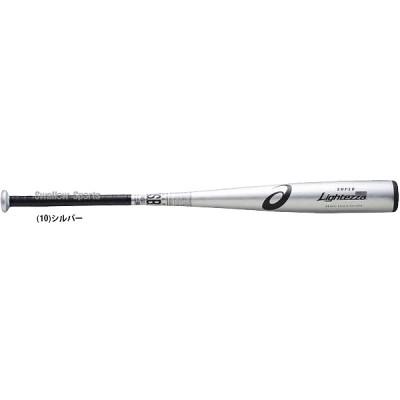 アシックス ベースボール ASICS 軟式用 金属製 バット SUPER LIGHTEZZA(R) スーパーライテッザ BB3043 バット 軟式 野球用品 スワロースポーツ