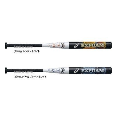 アシックス ベースボール ASICS ソフトボール用 金属製 バット 3号ゴムボール対応 エクスフォーム BB5300