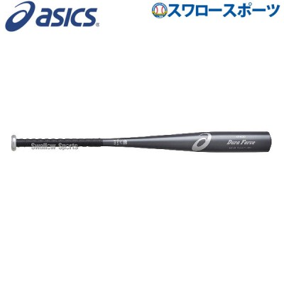 アシックス 硬式バット金属 84cm  ベースボール ASICS 硬式用 金属製 バット DURA FORCE デュラフォース BB7015