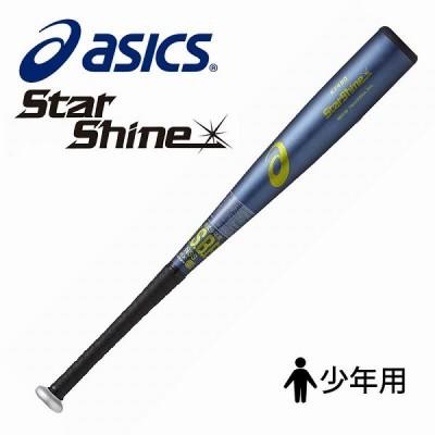 アシックス ベースボール ASICS 少年 軟式 金属製 バット STAR SHINE スターシャイン BB8108 野球用品 スワロースポーツ