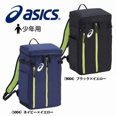 【即日出荷】 アシックス ベースボール 限定 ジュニア用 バックパック BEA-69 【Sale】 野球用品 スワロースポーツ