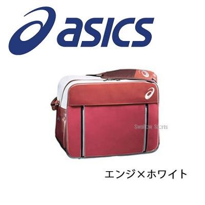 【即日出荷】 アシックスベースボール ASICS エナメルゲームバッグ BEA460