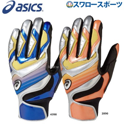 【即日出荷】 アシックス ベースボール ASICS バッティング用 手袋 両手用 BEG-72