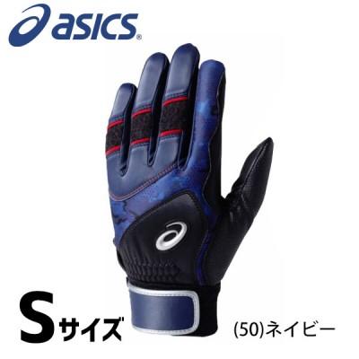 アシックス ベースボール 防寒用 バッティング用手袋 (両手) BEG-74