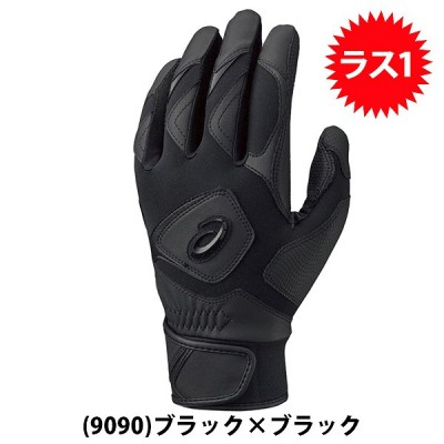 【即日出荷】 アシックス ベースボール バッティング用 手袋 片手 BEG251