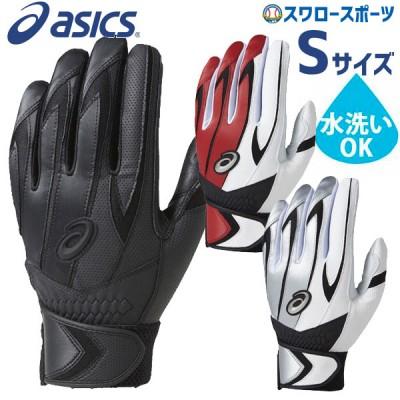 【即日出荷】  アシックス ベースボール ASICS バッティング用 手袋 両手用 BEG273